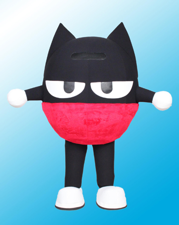 Devimaru Mascot Costume